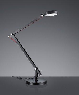 Bureaulamp Rotterdam zwart